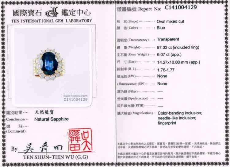流當品拍賣-天然藍寶石-鑽石戒指