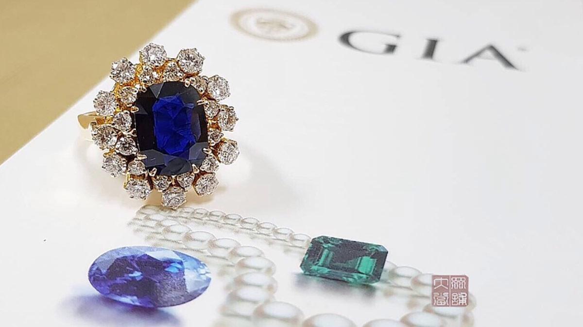 天然藍寶石-流當拍賣會