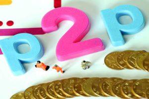高雄貸款 p2p 網路借貸行為