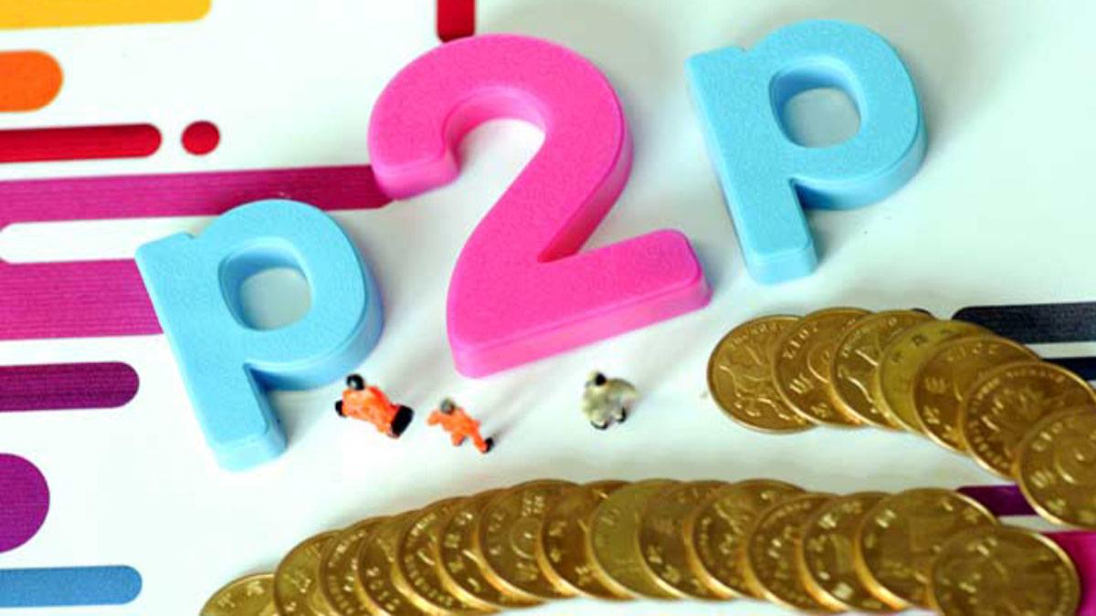 P2P 網路貸款 未來借貸規式? vs 現代式 高雄市貸款