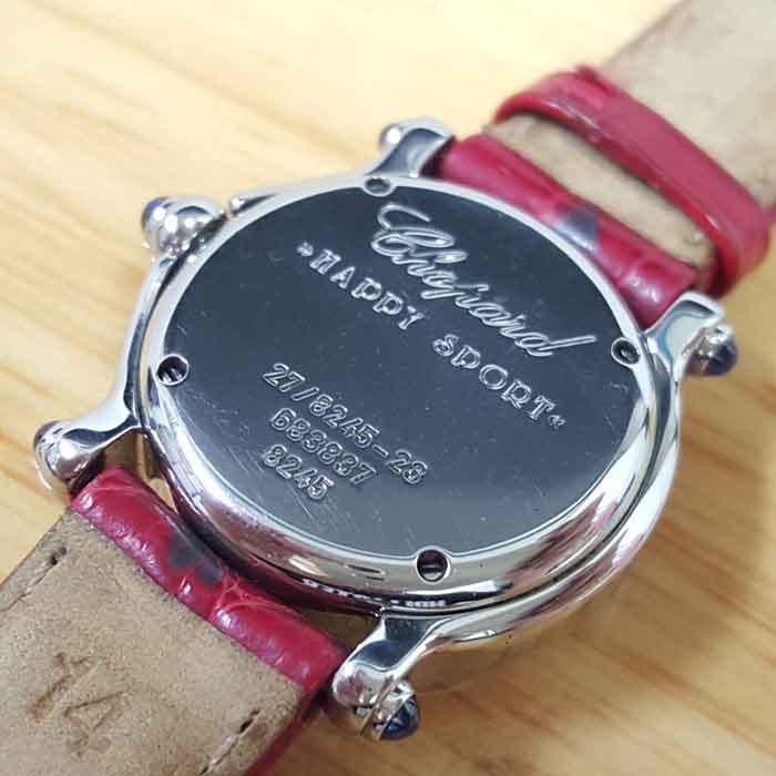 chopard 快樂鑽錶 背面