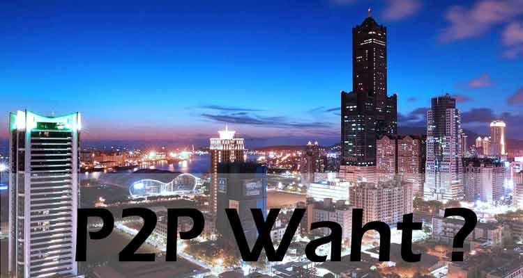 p2p 網路借貸