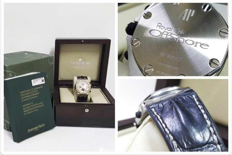 買 二手 愛彼錶
